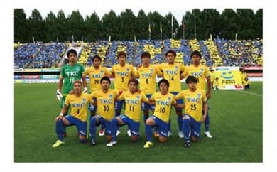◇栃木SCホームゲーム観戦チケットS自由席