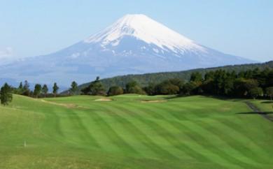 芦の湖カントリークラブ 土日祝日ゴルフ利用券【3名】