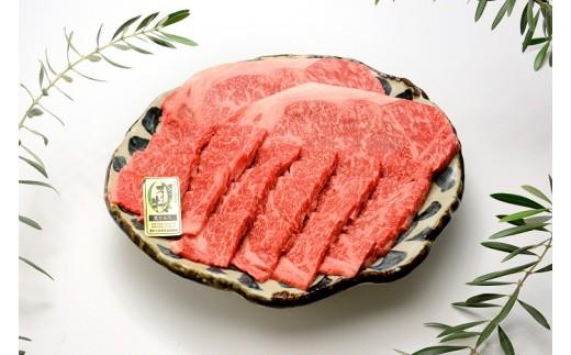 G-20 4等級以上!オリーブ牛(金ラベル)ロースステーキ&焼肉