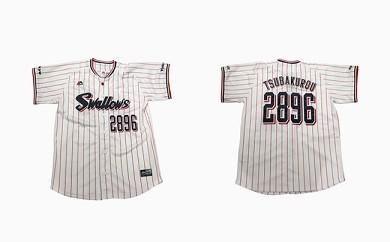 【つば九郎】背番号入レプリカユニホーム(ホーム)【XL】16398