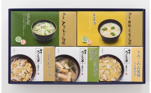 B624 ろくさん亭フリーズドライ スープ・雑炊②