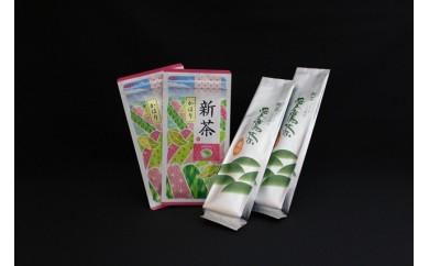 新茶 深蒸し煎茶 かほり2袋・ブレンドくき煎茶亀印2袋