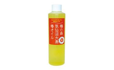 つばき油250ml