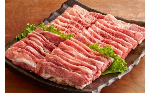 G-14 「オリーブ豚」スライス肉2kg、瀬戸内レモン胡椒セット