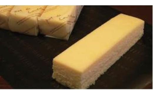 5269 蔵王クリームチーズケーキ スティックタイプ 箱入