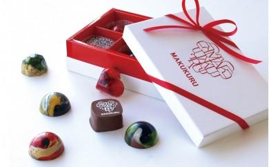工芸品のように美しい沖縄産果実のショコラ・MAKUKURU(6個入)