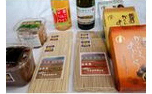 C4.シードルワイン入り平泉商品の詰め合わせセット