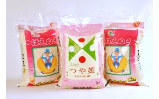 NB410 平成29年産米 無洗米 はえぬき・つや姫15kg