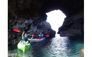 たけのジオカヌー洞窟探検ツアーチケットA
