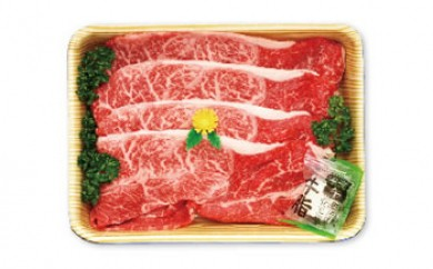 お肉のソムリエセレクト 箱根西麓牛焼肉用大判カルビ 牛焼肉用400g