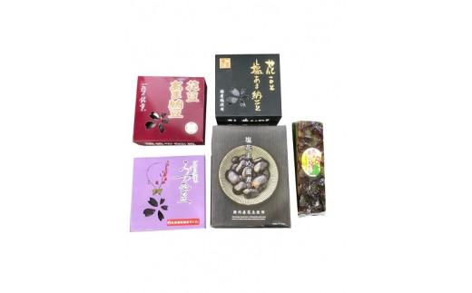 A327 交流都市 群馬県長野原町 記念品 花豆菓子セット