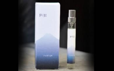 富士山香水パルファムフジ