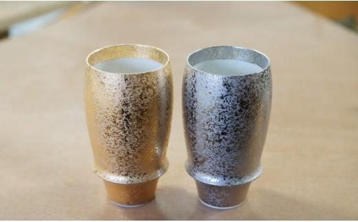 MB022 有田焼・プレミアムビアグラス 金銀ペア