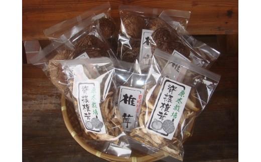 ≪せふり特選椎茸セット≫