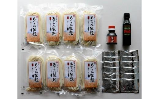 B-47 あやうた製麺半生うどん16人前&小豆島産オリーブオイル