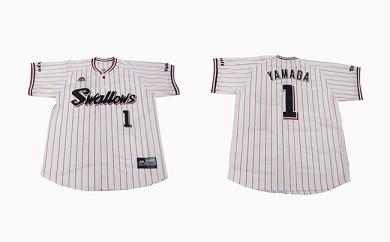 【山田 哲人 選手】背番号入レプリカユニホーム(ホーム)【L】16353