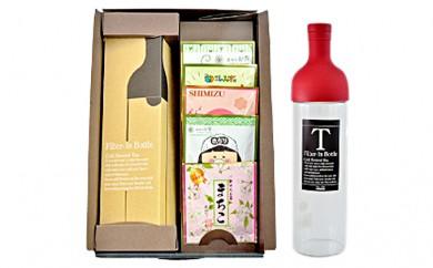 [№5550-0057]お洒落に簡単!水出し煎茶セット(赤) e-02-018