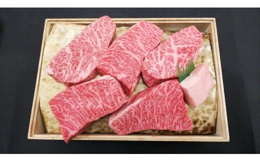 [№5902-0077]【桜八】 うねめ牛ももステーキ 約700g(約140g×5枚)