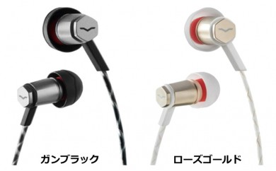 [№5786-1914]V-MODA Android端末向けハイレゾイヤホン FRZM-A