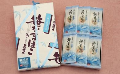 気仙沼笹かまぼこ やわらか 30枚(箱入)