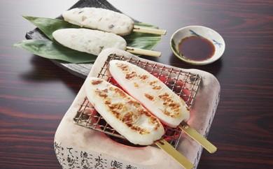 贅沢ひとり焼き 笹かまぼこ 8枚(箱入)
