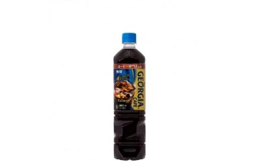 AE25 ジョージアボトルコーヒー無糖 950mlPET【10000pt】