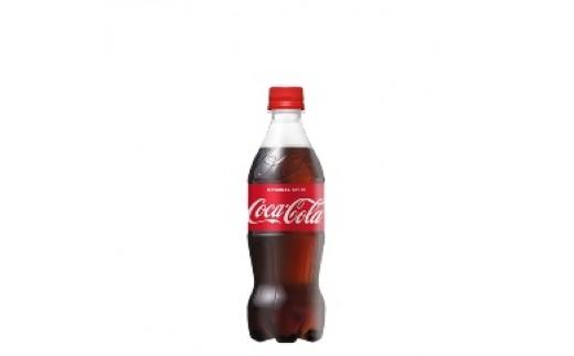 AE02 コカ・コーラ【12500pt】