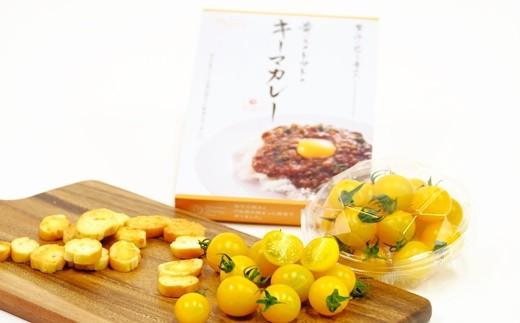 ほんとうにあまい六次産業化ミニトマトセット 【092】
