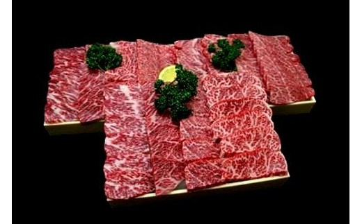 D-235 牛肉ロース焼肉 1.14kg【5pt】