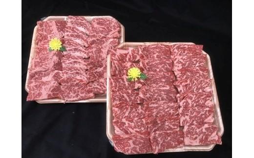 C-188 牛肉ロース焼肉 700g【3pt】