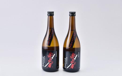 [№5636-0293]ムラサキマサリ仕込芋焼酎『赤武者』720ml×2本