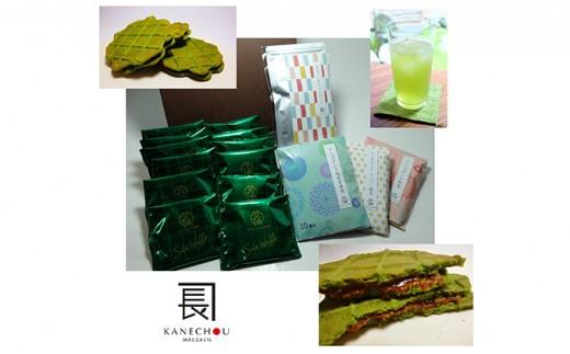 [№5653-0231]抹茶菓子&お手軽ティーセット 前田園本店