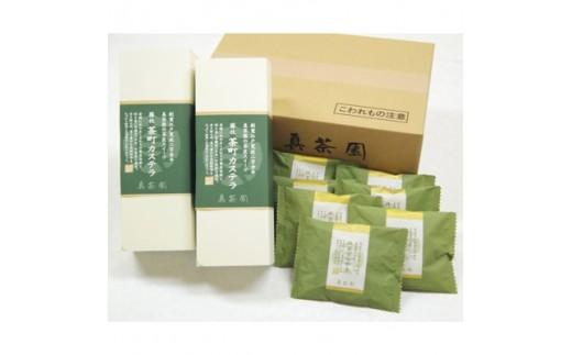 抹茶カステラ2本&抹茶どらやき7個セット【1036485】