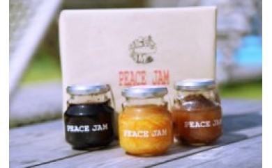 PEACE JAM フルーツジャム3種セット