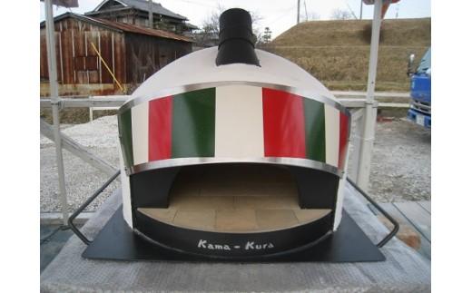 Z-21  ピザ窯「KAMA-KURA(カマクラ)」