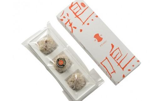 A-97  宮崎初のもち米鶏しゅうまい 和風点心  鶏鳴®【2,500pt】