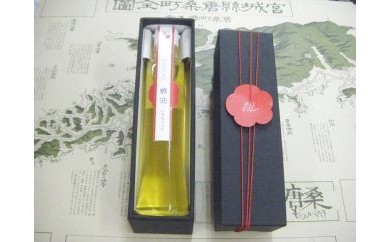 気仙沼産 黄金  椿油200ml 1本(箱入り/食用)