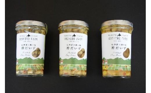 酢だいず3種セット(プレーン、バジル、カレー30-I22)