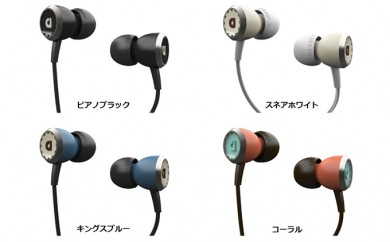 [№5786-1897]AUDIOFLY マイク付イヤホン AF333