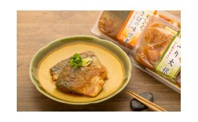 三陸海彩 和風煮魚 詰合せ2箱セット