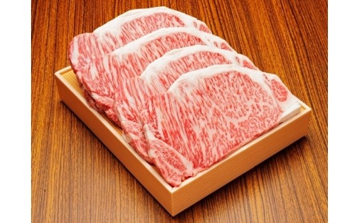 D-267 松永和牛 A5 ステーキ 4枚 600g【5pt】