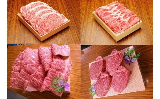 F-74 益田産松永和牛A5リブロースすき焼き・リブロース焼肉・サーロインステーキ・ヒレステーキ【40pt】