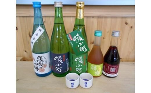 AA13 若宮酒造 蔵元飲みくらべセット(お猪口付)【30000pt】