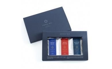 OCHACCO 3種セット(日本茶フレーバーティー)