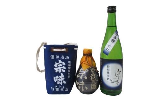A-113 創業慶長7年の酒蔵が造る銘酒と徳利入り原酒のセット【1pt】