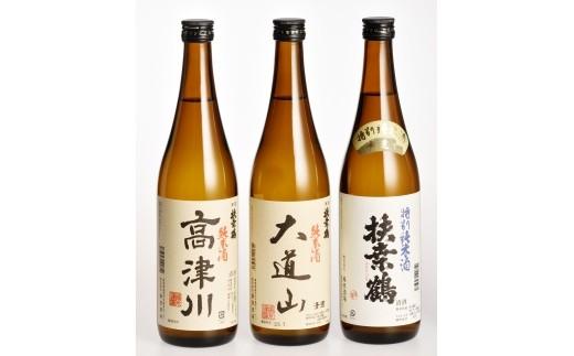 B-80 扶桑鶴 純米酒セット【2pt】