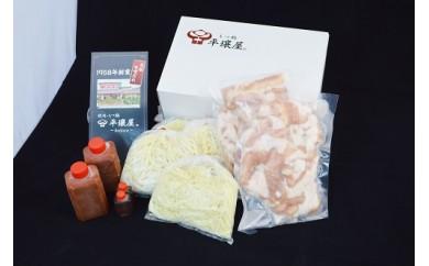 ★大人数におすすめ★全国初プリップリの和牛もつ鍋セット。1958年創業 元祖味噌味