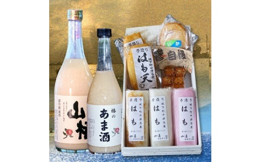 A18.耶馬渓ほろ酔いセット(どぶろく)