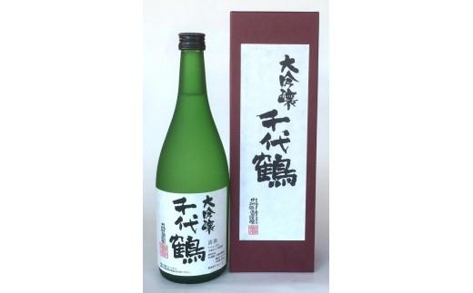 「千代鶴 特醸セットA-9」大吟醸720ml