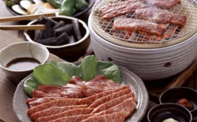 山口県産 和牛ロース 焼肉用 約520g